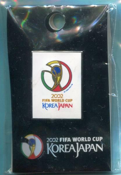 ★ワールドカップ ★ピンバッチ ★2002年