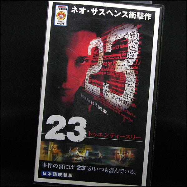 【レンタル落ちVHS】23 トゥエンティースリー(1999)◆ドイツ・吹替◆アウグスト・ディール/ファビアン・ブッシュ/ディーター・ランデュリス_画像2