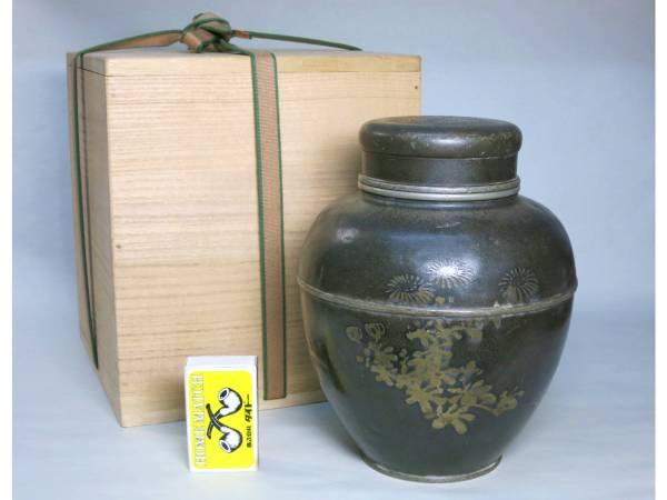 尚美堂造 古錫「四君子文」茶壷 合桐箱付 高さ17.6cm 希少良品 煎茶具 時代道具