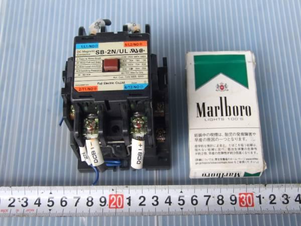 13-10/21 Fuji富士電機 直流電磁接触器 SB-2N/UL_画像1