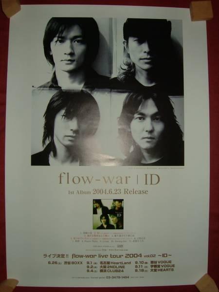 【ポスターH6】 flow-war/ID 非売品!筒代不要!