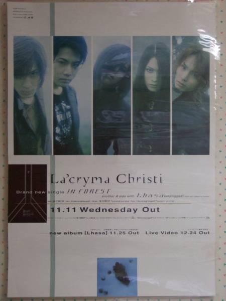 ★ポスター★B2判★La'cryma Christi★ラクリマ クリスティ★