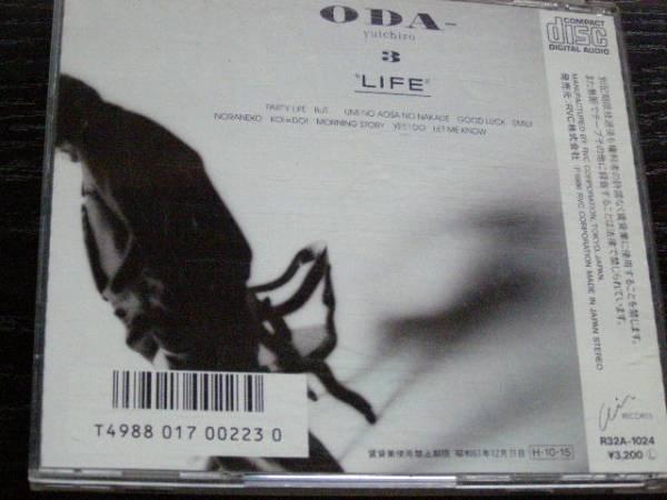 小田裕一郎/LIFE ODA3/1986年/R32A-1024/管理No.1709395_画像2