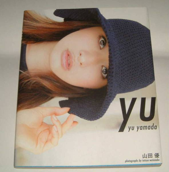 Yamada Yu yu yamada