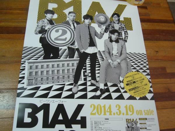 B2大CD告知 ポスター B1A4(ビーワンエーフォー)