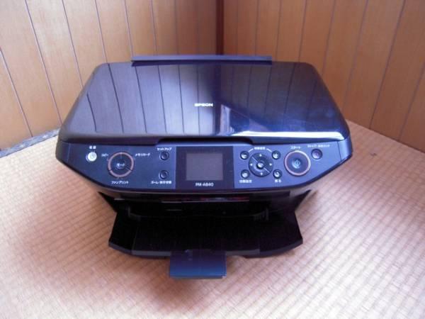 エプソンPM-A840Sカウンタリセット目詰まり無動作保証WIN10対応_画像1