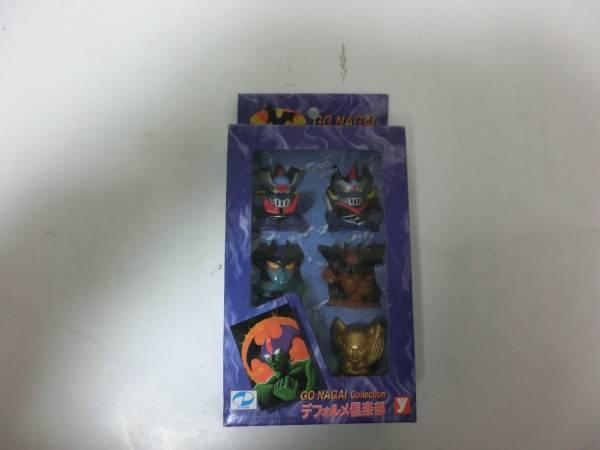 ユタカ GO NAGAI Collection デフォルメ倶楽部 絶版品_画像1