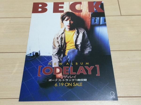 ベック beck CD 発売 告知 チラシ オディレイ ローファイ odelay