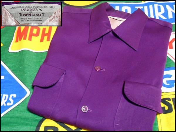 【珍色】ビンテージレーヨンギャバシャツハンドステッチ紫40s50s_【 1950s~ PENNYS TOWNCRAFT 】
