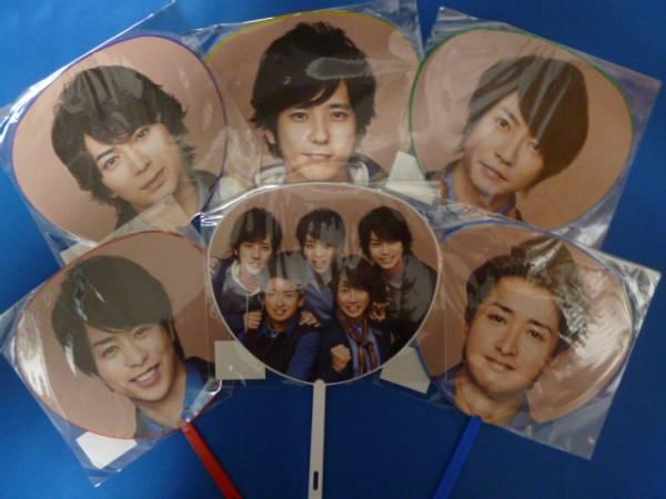 嵐 ARASHI LIVE TOUR 2013 LOVE ミニうちわ 新品 6本セット ★