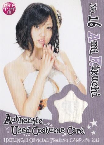 '12 BBM アイドリング!!! M11 菊地亜美 200枚限定番組衣装カード ライブグッズの画像