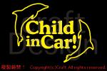 Child in Car! child in car = sticker dolphin ( yellow /14)**