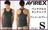 AVIREX back Cross tank top S charcoal gray new goods Avirex tei Lee wear Avirex