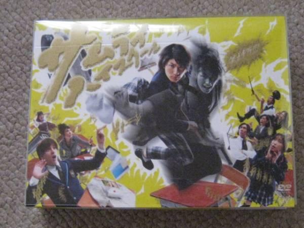 初回特典付 三浦春馬 サムライハイスクール DVD BOX 美品 グッズの画像