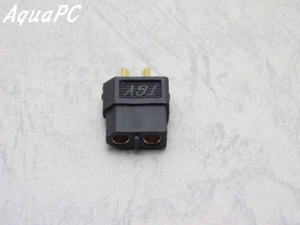 AquaPC★Black XT60 Female connectors (1pcs/bag) GENUINE★