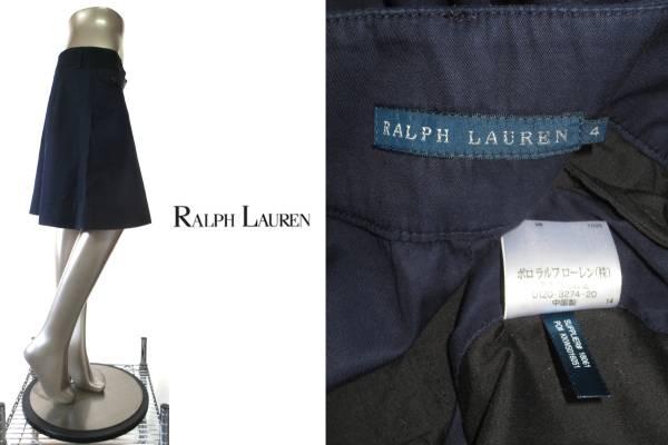 ★R005♪RALPH LAUREN(ラルフローレン)ベルト付き綿スカート紺4_内タグも綺麗な使用の少ないお品です♪