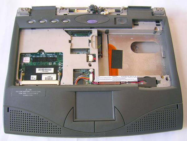 【COMPAQ】ARMADA1530D のベースユニット_ARMADA1530D のベースユニット