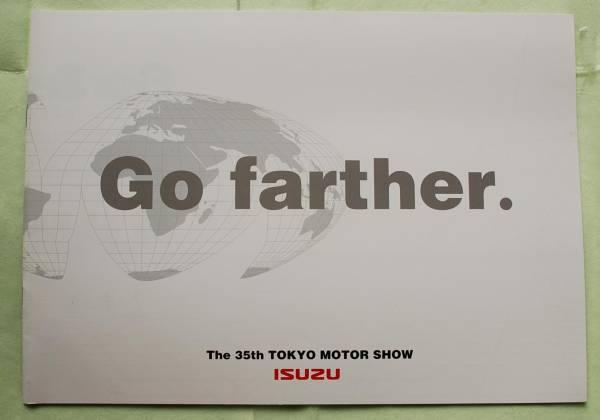 ★ISUZU 35th MOTOR SHOW[2001年] カタログ★即落_画像1
