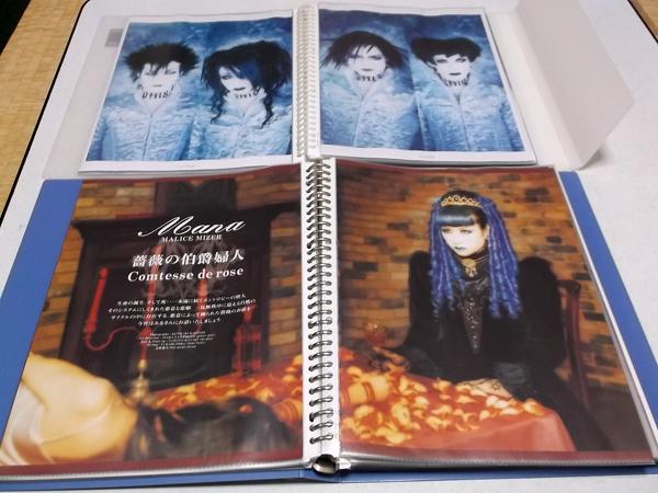 ●マリスミゼル★音楽雑誌SHOXX ショックス 切抜いっぱいセット