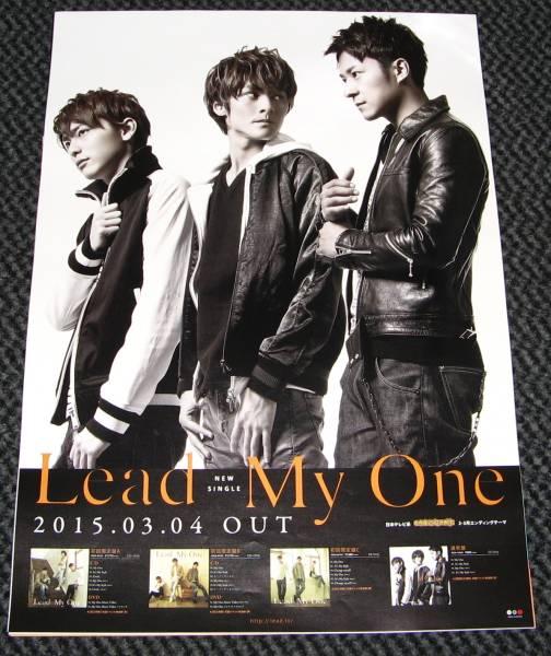 ω5 Lead/My One 告知ポスター
