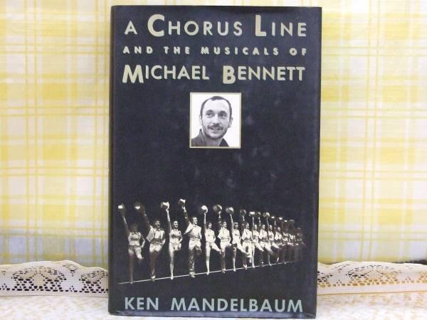 ◆洋書◆コーラスラインとマイケル・ベネットのミュージカル◆