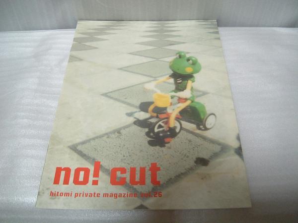 美品★hitomi ★no!cut Vol.26★ファンクラブ会報★USED品