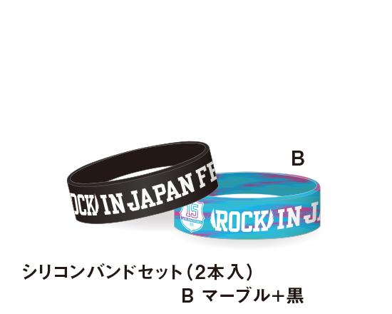 ROCK IN JAPAN FES 2014 OFFICIAL GOODS ラバーバンドセット 黒