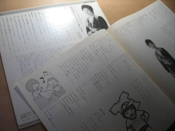 褒章受章記念LP/松田敏江(松田 トシ)/NHK童謡オバサン/唱歌/1975年発売盤_画像2