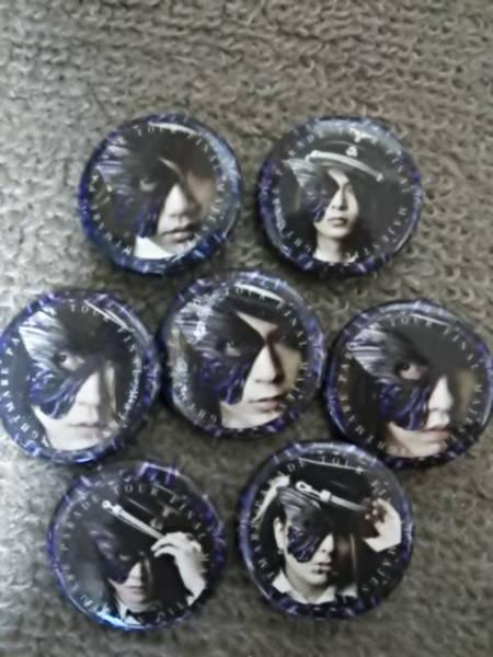 ナイトメア NIGHTMARE PARADE TOUR FINAL MAJESTIC 缶バッチ 青