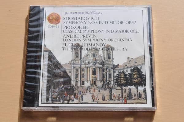 ショスタコーヴィチ:交響曲第5番@プレヴィン&ロンドン交響楽団/プロコフィエフ:古典交響曲@オーマンディ/ゴールドCD/Gold CD/未開封_画像1