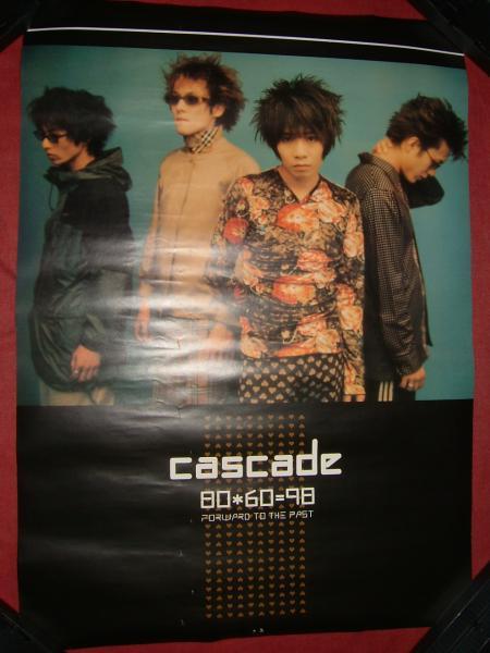 【ポスターHA】 CASCADE/80*60=98 YELLOW MAGICALTYPHOON計2枚