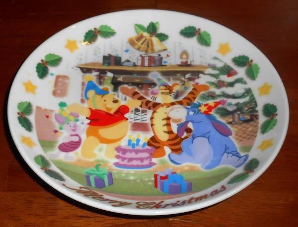 ★くまのプーさん 中 皿 1枚 カップ 2個 未使用 ディズニーグッズの画像