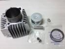 安い 114cc 54φシリンダー ボアアップキット モンキー カブ