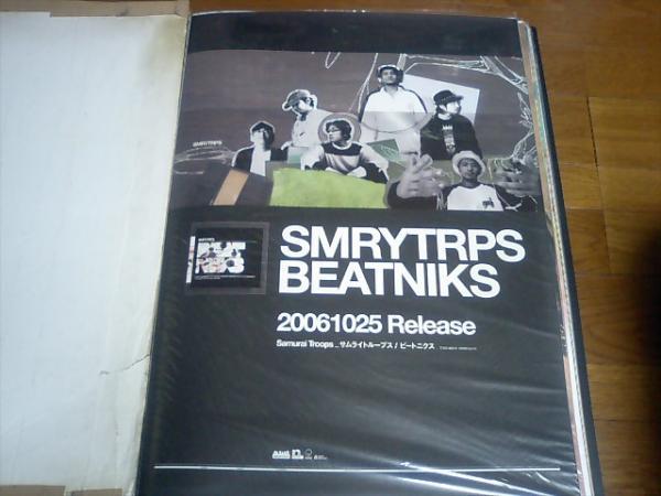 「サムライトループス/BEATNIKS」ポスター非売品