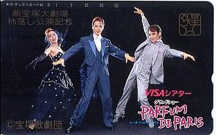 ◆宝塚歌劇団(VISAシアター)のテレカ(1)◆ グッズの画像