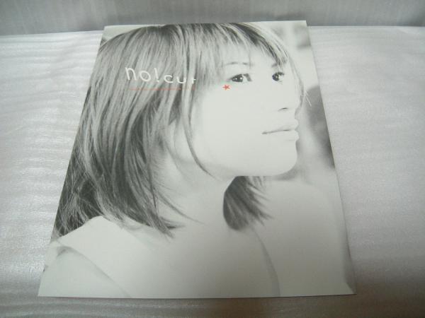 美品★hitomi ★no!cut Vol.14★ファンクラブ会報★USED品