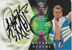 '07/08 プロレスリング・ノア 鈴木鼓太郎 54枚限定サインカード