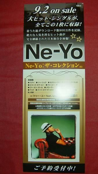【ポスター3】 Ne-Yo/Ne-Yo:ザ・コレクション 非売品!筒代不要!