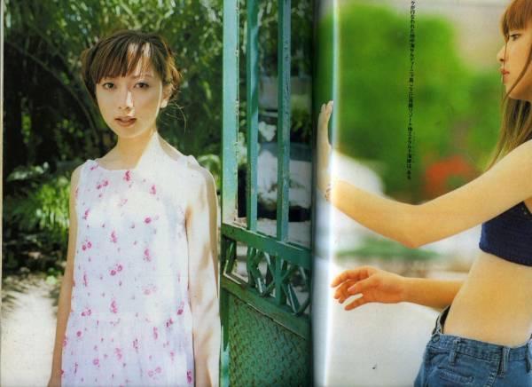 ☆☆持田香織 榎本可奈子 『プレイボーイ 1999年 7/20号』☆☆