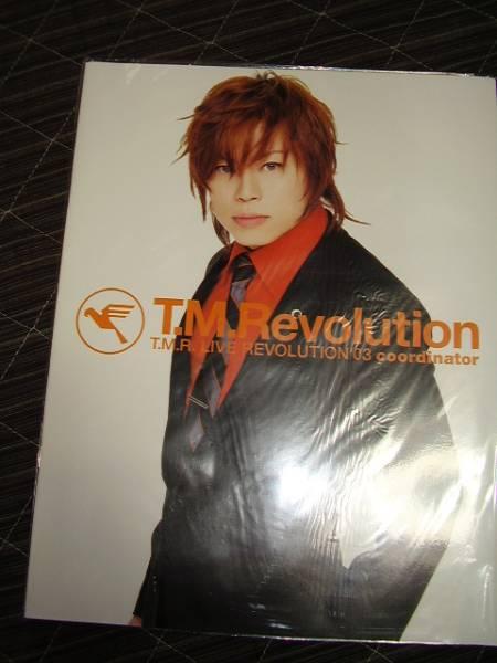 未開封T.M.Revolution 2003年パンフレット☆西川貴教 ライブグッズの画像