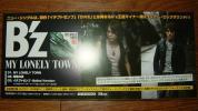 【ミニポスターF7】 B'zビーズ/MY LONELY TOWN 非売品!
