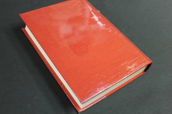 ◆仏像・羅漢◆梅原猛著作集◆集英社◆感動の仏像論!◆送料無料_画像2