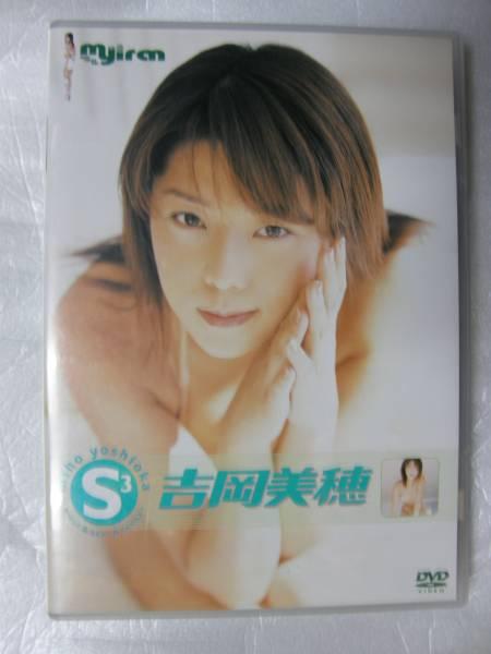 吉岡美穂 S3 グッズの画像