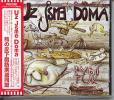 Uz Jsme Doma/CD「Rybi Tuk 鱈の皮下脂肪撲滅同盟」国内盤