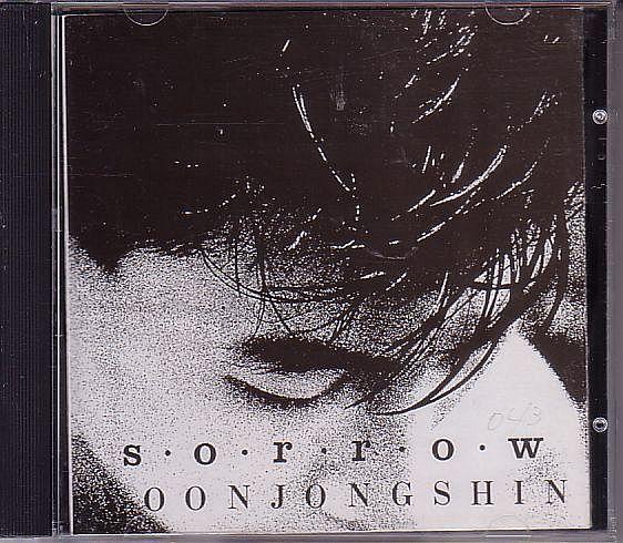 K-POP ユン・ジョンシン CD/2集 SORROW 1992年 韓国盤_画像1
