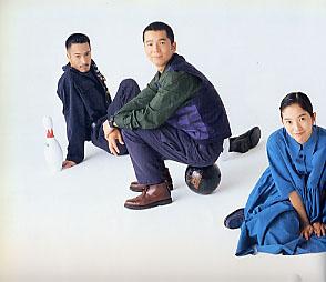 ●ドリカム/吉田美和●tour'93『The Swiuging Star』パンフ●即