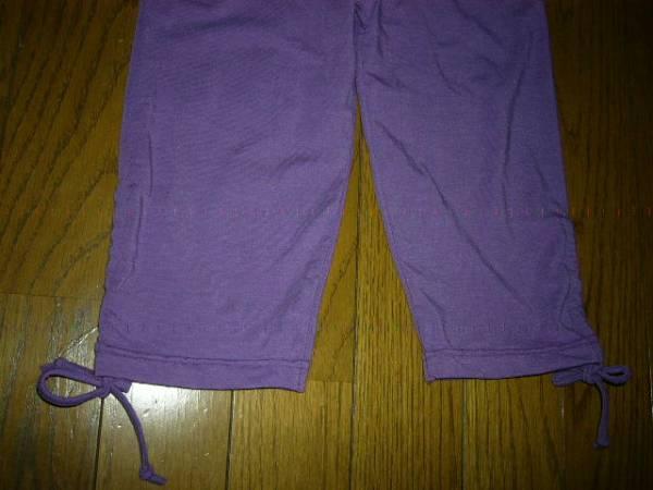 スパッツ 150cm 5分丈 紫 先端 紐あり お洒落を楽しんで 未使用_画像2