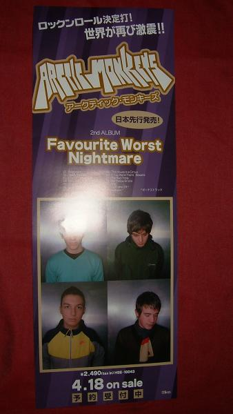 【ポスター】 Arctic Monkeys/Favourite Worst Nightmare非売品!