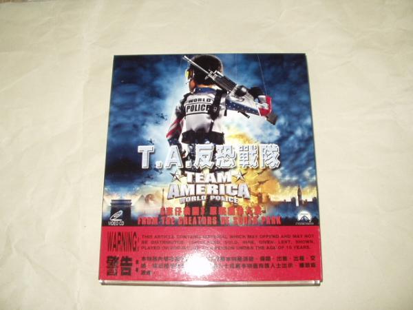 VCD 「Team America World Police」 香港版_画像1