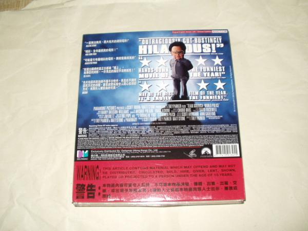 VCD 「Team America World Police」 香港版_画像2